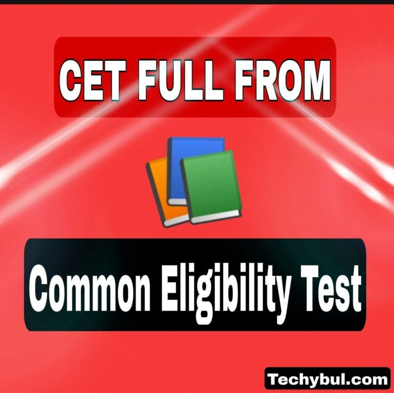 Cet full form in hindi